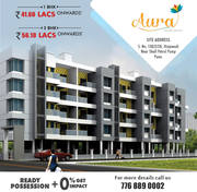 1 BHK Ready to move Flats At Aura,  Hinjewadi,  Pune
