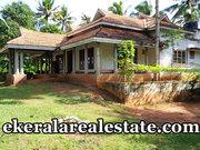 17 cents 4000 sqft house sale at Varkala Trivandrum