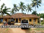 Land and old house sale at Kunnapuzha Thirumala
