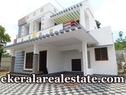 7 cents land and 3 bhk new house sale at Elampa Near Attingal