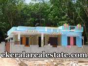 Attingal  1200 sqft 35 lakhs new house for sale