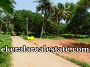 Kadakkavoor 80 cents residential house plot for sale