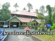 Dairy farm with House for Sale at  Karukachal