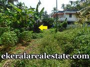 Below 2.25 Lakhs Per Cent House Plots For Sale at Vilappilsala