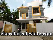 Below 46 Lakhs 1600 sqft House For Sale at BTR Nagar Nettayam