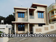 New house for sale at puliyarakonam