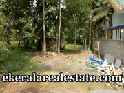 Vellayani  residential plot for urgent sale