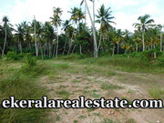 Karyavattom 3.15 acre land for sale