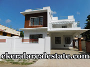 6.25 cents 2500 sqft New House For Sale at Keraladithyapuram Mannantha