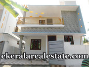1300 Sqft House for sale at Kongalam Mudavanmugal