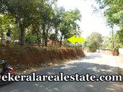 Ayroor Varkala Main Road Frontage Residential Land For Sale