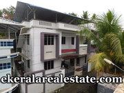Thachottukavu  59 lakhs house for sale