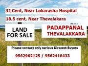 Land for sale in Thevalakara,  Kollam