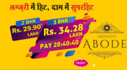Call @ 9999782810 and Get 2 bhk Apartments Only at 29 Lacs