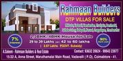 land for sale near vadavalli