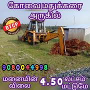 Covai madhukarai near cent price 1.64 lakhs onlu